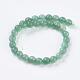 Natural Green Aventurine Beads StrandsUK-G-G099-6mm-17-2