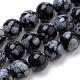 Natural Snowflake Obsidian Beads StrandsUK-G-S259-20-8mm-1