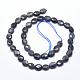 Natural Labradorite Beads StrandsUK-G-K223-62A-2