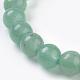 Natural Green Aventurine Beads StrandsUK-G-G099-6mm-17-3